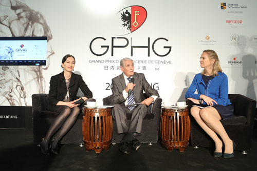 Carine Maillard (GPHG Foundation, Director) Carlo Lamprecht (GPHG Foundation, president), Sarah Arnett (Edmond de Rothschild, Marketing Director)